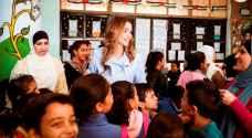 الملكة تزور مدرسة الرباحية الشمالية الثانوية المختلطة