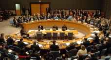 فيتو روسي على مشروع قرار حول الاسلحة الكيميائية في سوريا