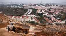 تحذير فلسطيني من مخطط استيطاني جديد غرب رام الله