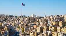 استقرار الدين العام في الأردن خلال تسعة الأشهر الأولى من العام الحالي