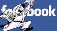 بيان جديد لفيسبوك حول تقسيم تغذية الأخبار في جميع أنحاء العالم