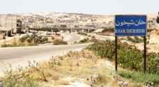 الامم المتحدة تحمل النظام السوري مسؤولية هجوم خان شيخون بغاز السارين