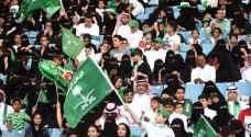 السعودية تسمح للعائلات بدخول الملاعب الرياضية