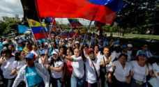 المعارضة الفنزويلية لن تشارك في الانتخابات البلدية