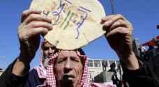 النقد الدولي يدعو الحكومة إلى عدم المساس بـ'الخبز'