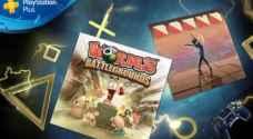 قائمة ألعاب PlayStation Plus المجانية لشهر تشرين الثاني ٢٠١٧ ..فيديو