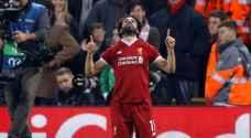 صلاح يسجل هدفا رائعا في 'ليلة ليفربول'