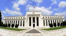 ثبات أسعار الفائدة الأمريكية