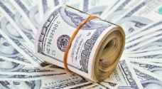 تذبذب سعر صرف الدولار