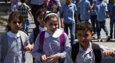 رسميًا في غزة.. إلغاء الامتحانات النهائية للطلاب من الأول للرابع