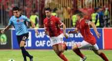 الاهلي المصري والوداد المغربي في صراع على اللقب الأفريقي