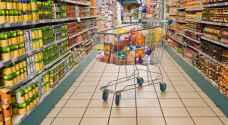 تخفيض أسعار ٧٠ سلعة في المؤسسة الاستهلاكية المدنية
