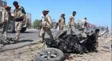 عمليتان انتحاريتان ضد مقرين أمنيين في عدن