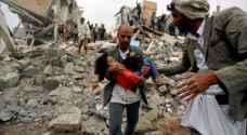 الامم المتحدة تدعو أطراف صراع اليمن الى الالتزام بالقانون الانساني الدولي