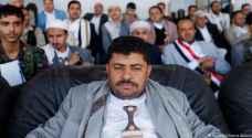 مصادر رسمية لـ 'الحوثي': لن نرد على جماعة منقلبة على الشرعية