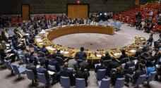 مجلس الأمن يطالب السعودية برفع الحصار عن اليمن
