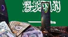 السعودية تعلن الكشف عن عمليات اختلاس بقيمة مئة مليار دولار