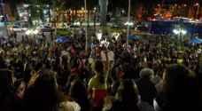 الآلاف يتظاهرون ضد اجراءات التقشف في البرازيل
