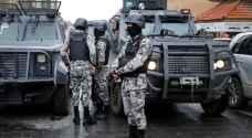 الحكم على إرهابيي الكرك في ١١ كانون الأول