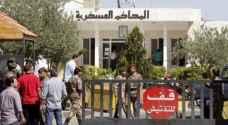 الاشغال الشاقة لمروجين لـ'داعش'