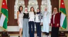 الملكة تلتقي سيدات أردنيات متميزات