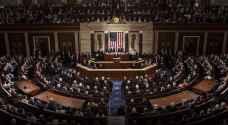 مشروع قانون امريكي لخفض مساعدات الفلسطينيين