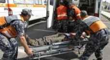 ٨ اصابات في حادث تدهور باص كيا عند الجامعة الهاشمية