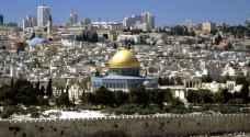 فتح: إخلاء محيط القدس إعلان حرب على الفلسطينيين
