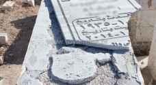 اعتداءات على مقبرة للمسيحيين في إربد..صور