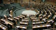 النواب يختار أعضاء لجنتي القانونية والمالية دون انتخاب.. فيديو