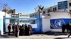 ٢٢ نائبا يطالبون بالوقوف على تجاوزات مدير 'الأونروا' بالأردن