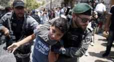 الاحتلال اعتقل ٤ آلاف طفلا منذ انتفاضة القدس