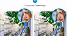 مسنجر فيس بوك يدعم إرسال الصور بدقة ٤K