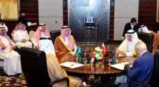 الرباعي العربي يضيف كيانين وأفرادا إلى قوائم الإرهاب