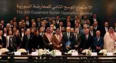 المعارضة السورية: تشكيل وفد موحد إلى مفاوضات جنيف