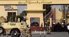 إرجاء فتح معبر رفح بعد هجوم سيناء