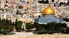 رويترز: ترمب يبحث الاعتراف بالقدس عاصمة الاحتلال