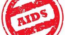 وزارة الصحة تقول إن ٨٢ مصابًا بالإيدز في المملكة من بينهم ٢٠ أردنيًا
