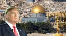 البيت الأبيض: ترمب لا يزال يدرس الاعتراف بالقدس عاصمة للاحتلال