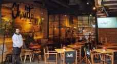 هداف برشلونة 'العضاض' يفتتح مطعما