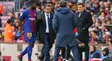 ٥ أشياء يحتاجها برشلونة لتخطي فترة غياب أومتيتي دون معاناة !