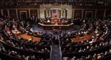 النواب الأميركي يقر وقف المساعدات للسلطة الفلسطينية