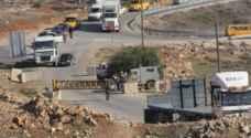 الاحتلال يغلق مداخل يعبد بسواتر ترابية
