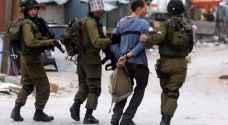 الاحتلال يعتقل ١٣ فلسطينيا بالضفة الغربية