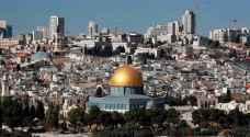 الاعتراف بالقدس عاصمة للاحتلال.. قانون عمره ٢٢ عاما (سكاي نيوز)