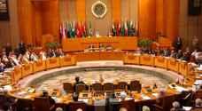 اجتماع طارئ لوزراء الخارجية العرب بعد طلب الاردن