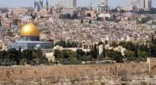 اللجنة الملكية لشؤون القدس: نقل السفارة الأمريكية ضربة قاصمة لعملية السلام