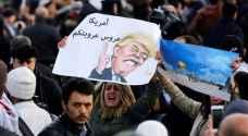 أردنيون غاضبون أمام سفارة واشنطن بعمان: أمريكا راس الحية