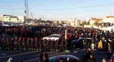 أردنيون أمام السفارة الأمريكية تضامنا مع القدس..صور