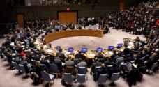 واشنطن: ملتزمون بعملية السلام ونرفض الخطب والدروس